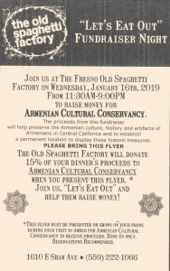 Fundraiser Night @ The Fresno Old Spaghetti Factory